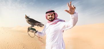 Новое безвизовое направление этого лета – Катар!