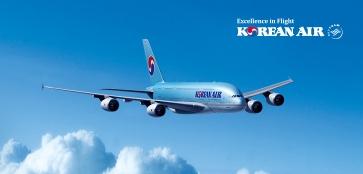 Три дня, чтобы улететь с Korean Air