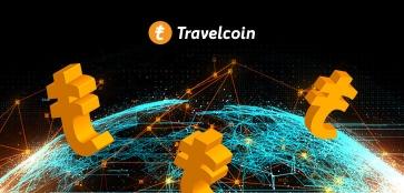 Travelcoin - первая трэвел-игра на блокчейне! ;)
