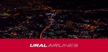 Волгоград-Тбилиси - новый рейс Уральских авиалиний!