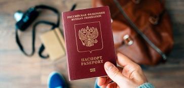 Украли паспорт за границей: гид по выживанию