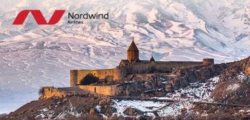 Летай и выигрывай с Nordwind Airlines!