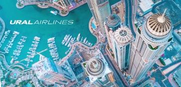 Лучшие цены в Дубай от Уральских авиалиний